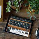 Moog minimoog app synth virtual free gratis soft app ipad iphone strumenti musicali