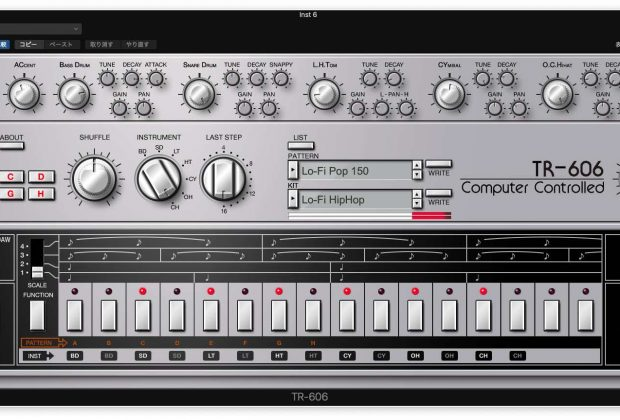 RolandCloud TR-606 virtual instrument drum machine synth plug-in audio daw software roland strumenti musicali